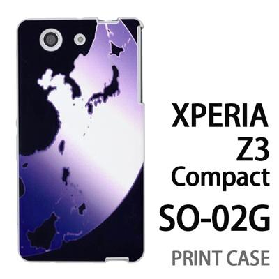 XPERIA Z3 Compact SO-02G 用『No3 地球』特殊印刷ケース【 xperia z3 compact so-02g so02g SO02G xperiaz3 エクスペリア エクスペリアz3 コンパクト docomo ケース プリント カバー スマホケース スマホカバー】の画像