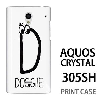 AQUOS CRYSTAL 305SH 用『0623 「D」』特殊印刷ケース【 aquos crystal 305sh アクオス クリスタル アクオスクリスタル softbank ケース プリント カバー スマホケース スマホカバー 】の画像