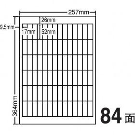 【クリックでお店のこの商品のページへ】LEW84P 500sheet シートカットラベル B4版 84面付(1ケース500シート) LEW84P
