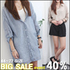 Good Quality Ladies Blouses / Henryneck Shirt / Check Shirt / Shirt / Long Shirt / Rollup shirt /