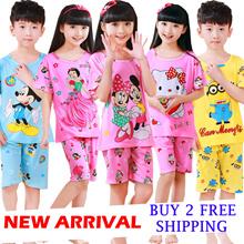 2017 NEW ARRAVAL pajamas for kids  girl pajamas boy sleepwear kids underwear clothes