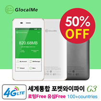 【Special Deal】GlocalMe Portable Wifi Hotspot Wireless Router Pocket Mifi 4G LTE Network Free Roamig
