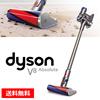 ★数量限定★Dyson V8 Absolute デジタルモーター V8を搭載したコードレス掃除機(ソフトローラー&ダイレクトドライブ)