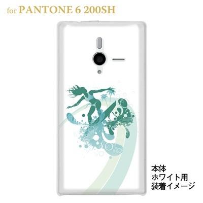 【PANTONE6 ケース】【200SH】【Soft Bank】【カバー】【スマホケース】【クリアケース】【夏のパラダイス】 08-200sh-ca0073の画像