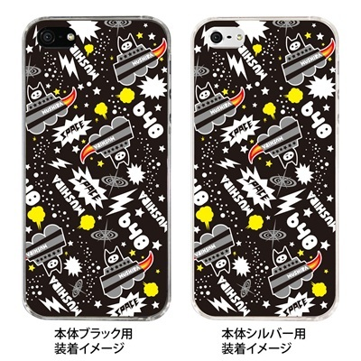 【iPhone5S】【iPhone5】【TORRY DESIGN】【Clear Arts】【iPhone5ケース】【カバー】【スマホケース】【クリアケース】 27-ip5-tr0015の画像