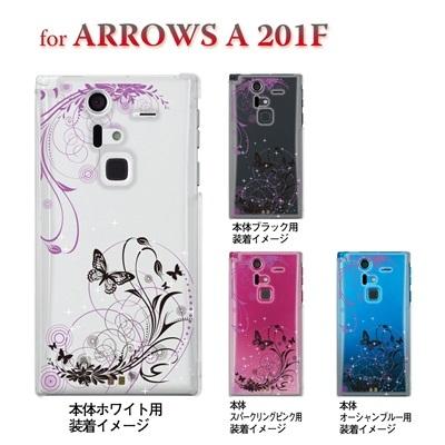 【ARROWS A 201F】【201F】【Soft Bank】【カバー】【スマホケース】【クリアケース】【クリアーアーツ】【花と蝶】 22-201f-ca0069の画像