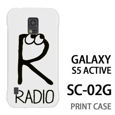 GALAXY S5 Active SC-02G 用『0623 「R」』特殊印刷ケース【 galaxy s5 active SC-02G sc02g SC02G galaxys5 ギャラクシー ギャラクシーs5 アクティブ docomo ケース プリント カバー スマホケース スマホカバー】の画像