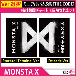 【1次予約限定価格】初回限定ポスター[丸めて発送] MONSTA X ミニアルバム5集 [THE CODE] バージョン選択【CD】【発売11月7日】【11月10日発送予定】