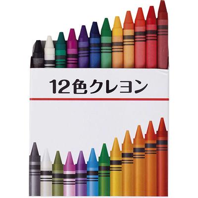 【販促品・ノベルティ・来店粗品】SC-010312色クレヨン【生活雑貨】