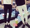 メンズパンツ ファッション ジーンズ ダメージ 対比色 九分丈 上質 着心地よい ボトムス 春夏 ハイセンス 大人気 セール★ メンズパンツ