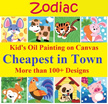 Kids Oil Painting★DIY Paint by Numbers★Education and Art ★Cute Animal Designs★ Canvas★Gift