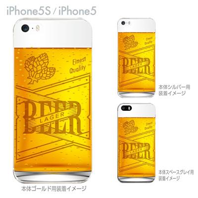 【iPhone5S】【iPhone5】【iPhone5sケース】【iPhone5ケース】【カバー】【スマホケース】【クリアケース】【クリアーアーツ】【BEER】 06-ip5s-ca0177の画像