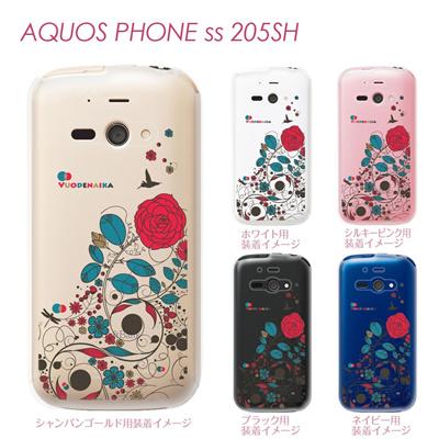 【AQUOS PHONE ss 205SH】【205sh】【Soft Bank】【カバー】【ケース】【スマホケース】【クリアケース】【Vuodenaika】【フラワー】 21-205sh-ne0008caの画像