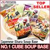 **JAPANESE SOUP BASE** BUNDLE 2 PACKS JAPANESE EBARA SOUP BASE | EBARA PUCHITTONABE | JAPANESE CONCENTRATED SOUP BASE FOR NOODLE | STEAMBOAT | UDON | HOMEMADE SOUP