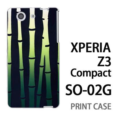 XPERIA Z3 Compact SO-02G 用『No3 竹藪』特殊印刷ケース【 xperia z3 compact so-02g so02g SO02G xperiaz3 エクスペリア エクスペリアz3 コンパクト docomo ケース プリント カバー スマホケース スマホカバー】の画像
