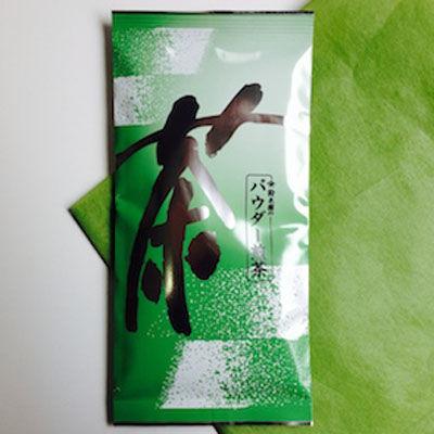 鈴木園【給茶機用業務用煎茶】パウダー煎茶(72g)SZK-10005516