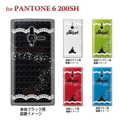 【PANTONE6 ケース】【200SH】【Soft Bank】【カバー】【スマホケース】【クリアケース】【クリアーアーツ】【シンデレラA】 08-200sh-ca0093aの画像