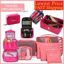 【Travel Organizer 】 Bag in Bag Organizer/Travel Essentials Necessities Organisers Bag Accessories Pouches/Underwear Pouch / shoe bag/ Bra Pouch/Holiday Necessities
