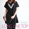 SUMMER Loose fit TOP ★7 STYLE ★ BEAUTIFUL AND COMFY Resort look/plus size/maternity/daily top/boxy/stripe/lace top/Short Sleeves