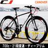 クロスバイク 700c(700×28C) 自転車 シマノ21段変速 60mmディープリム CANOVER(カノーバー) CAC-025 NYMPH(ニンフ) 激安自転車通販