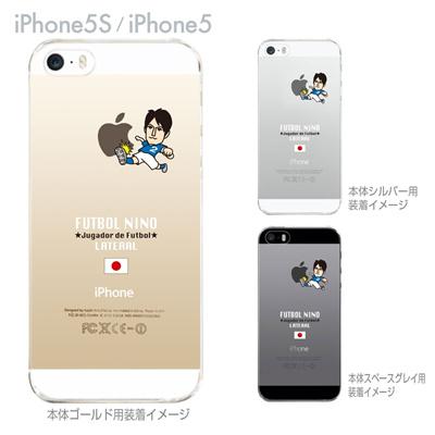 【ジャパン】【FUTBOL NINO】【iPhone5S】【iPhone5】【サッカー】【iPhone5ケース】【カバー】【スマホケース】【クリアケース】 10-ip5s-fca-jp08の画像