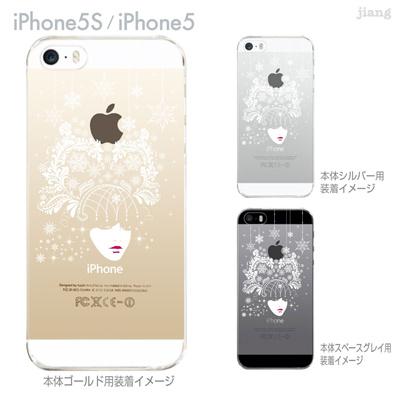 【iPhone5S】【iPhone5】【iPhone5sケース】【iPhone5ケース】【クリア カバー】【スマホケース】【クリアケース】【ハードケース】【着せ替え】【イラスト】【クリアーアーツ】【赤ルージュの女神】 01-ip5s-zes070の画像