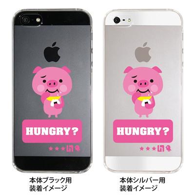 【iPhone5S】【iPhone5】【TORRY DESIGN】【Clear Arts】【iPhone5ケース】【カバー】【スマホケース】【クリアケース】【ぶた】【おにぎり】【ハングリー】 27-ip5-tr0022の画像
