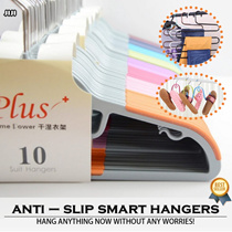◣HOME POWER◥ ★Anti-Slip Smart Hangers ★10 PIECES ★Family Essential ★Non-Slip ★Clothes Hanger ★KOREA BRAND