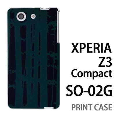 XPERIA Z3 Compact SO-02G 用『No3 裏竹藪』特殊印刷ケース【 xperia z3 compact so-02g so02g SO02G xperiaz3 エクスペリア エクスペリアz3 コンパクト docomo ケース プリント カバー スマホケース スマホカバー】の画像
