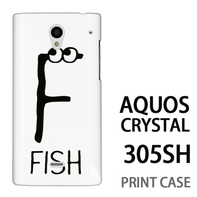 AQUOS CRYSTAL 305SH 用『0623 「F」』特殊印刷ケース【 aquos crystal 305sh アクオス クリスタル アクオスクリスタル softbank ケース プリント カバー スマホケース スマホカバー 】の画像