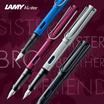 [무료배송] 라미 알스타 만년필 4종 중 택1 Lamy Al-Star Fountain pen  독일직배송 관부가세 포함 추가금액 ZERO!