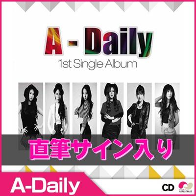 【予約12/4】【CD】A-DAILY - 直筆サインCD 1ST SINGLE ALBUM ◆ エーデイリー 正規1集 【K-POP】【CD】の画像