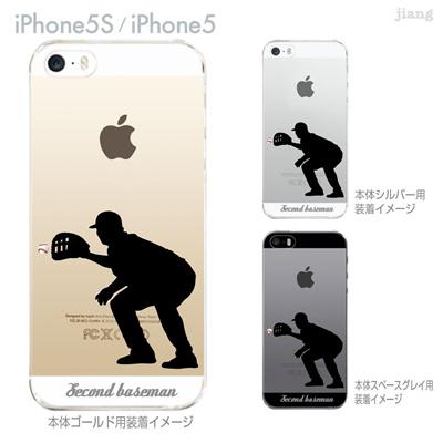 【iPhone5S】【iPhone5】【Clear Arts】【iPhone5sケース】【iPhone5ケース】【スマホケース】【クリア カバー】【クリアケース】【ハードケース】【クリアーアーツ】【野球】【セカンド】 06-ip5s-ca0206の画像