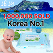 ◆65th RESTOCK◆Jeju Wet Wipes/ NO.1 Wet Wipes in SG /Manufactured on   MAY.25.2017