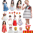 CNY Sale-2017 [Lovelyworld] CNY Clothings for Girls*