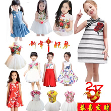 CNY Sale-2017 [Lovelyworld] CNY Clothings for Girls*