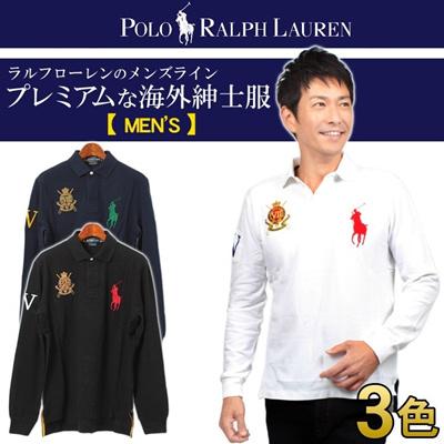 POLO RALPH LAUREN ポロ ラルフローレン ビッグポニー ナンバリング カスタムフィット ポロシャツ 長袖 H10026 メンズの画像