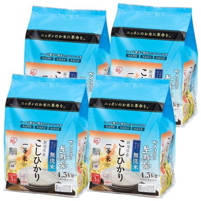 生鮮米 無洗米 新潟県産 こしひかり 18kg(4.5kg×4個入り) 手軽に炊ける無洗米♪☆一等米100%使用!の画像