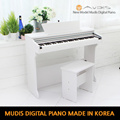 [Super Launching Sale]Korea Mudis White 61 Weight Key Digital Piano / Made in KOREA / Keyboard / 61 Keys with Touch Response for Learning / Piano-Style Keyboard Digital Piano