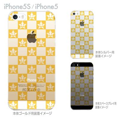 【iPhone5S】【iPhone5】【Clear Arts】【iPhone5sケース】【iPhone5ケース】【カバー】【スマホケース】【クリアケース】【クリアーアーツ】【スターボックス】 47-ip5s-tm0002の画像