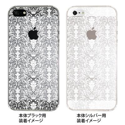 【iPhone5S】【iPhone5】【Clear Fashion】【iPhone5ケース】【カバー】【スマホケース】【クリアケース】【レース】 41-ip5-ao0001の画像