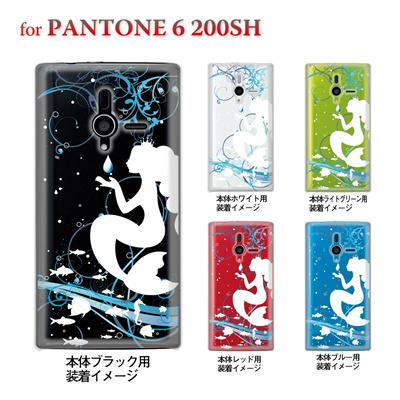 【PANTONE6 ケース】【200SH】【Soft Bank】【カバー】【スマホケース】【クリアケース】【クリアーアーツ】【人魚姫】 08-200sh-ca0100aの画像