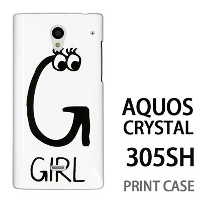 AQUOS CRYSTAL 305SH 用『0623 「G」』特殊印刷ケース【 aquos crystal 305sh アクオス クリスタル アクオスクリスタル softbank ケース プリント カバー スマホケース スマホカバー 】の画像