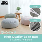 High-quality Bean Bag / Sofa /  Cushioning Bedding / Floor Chairs/ Cushion