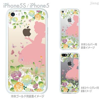 【数量限定商品】【iPhone5S】【iPhone5】【iPhone5sケース】【iPhone5ケース】【クリア カバー】【スマホケース】【クリアケース】【ハードケース】【着せ替え】【イラスト】【クリアーアーツ】【白雪姫】 02-ip5s-f0003の画像