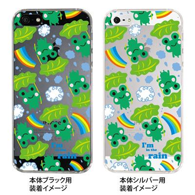 【iPhone5S】【iPhone5】【TORRY DESIGN】【Clear Arts】【iPhone5ケース】【カバー】【スマホケース】【クリアケース】【カエル】【虹】【レインボー】【雨】 27-ip5-tr0023の画像