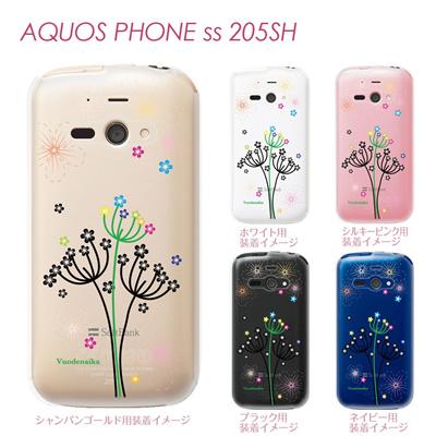 【AQUOS PHONE ss 205SH】【205sh】【Soft Bank】【カバー】【ケース】【スマホケース】【クリアケース】【Vuodenaika】【フラワー】 21-205sh-ne0027caの画像