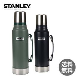 Stanley スタンレー Classic Vacuum Bottle 真空断熱ステンレスボトル 1L 水筒 ステンレス水筒