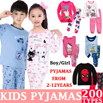 2017 NEW ARRAVAL Kid pajamas for boys and girls/sweet and cute design