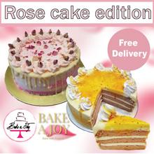[BAKE A JOY]  ❤ Rose Cake edition❤ Rose Floral sponge cake with passionfruit or lychee filling